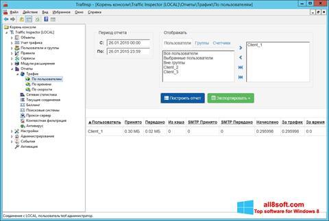 Screenshot Traffic Inspector Windows 8