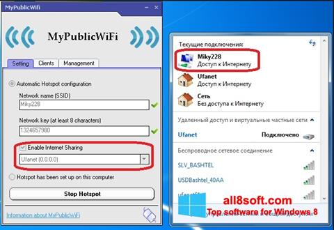 Screenshot MyPublicWiFi Windows 8