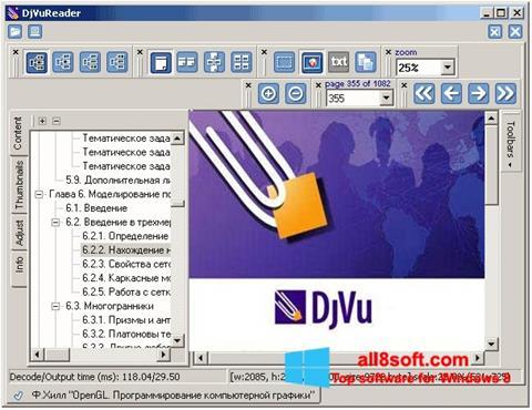 Screenshot DjVu Reader Windows 8