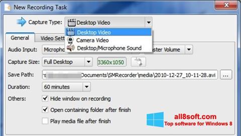 Screenshot SMRecorder Windows 8